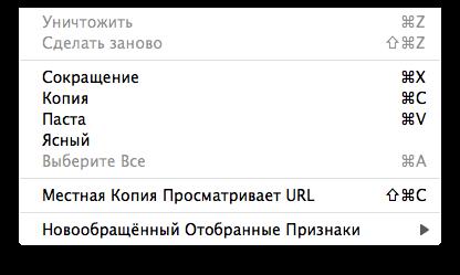 Russki_n_Jap.png