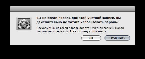 sistema_komutera.png