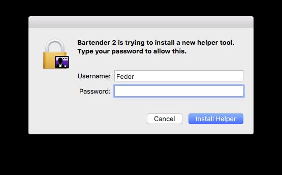 OS X Password