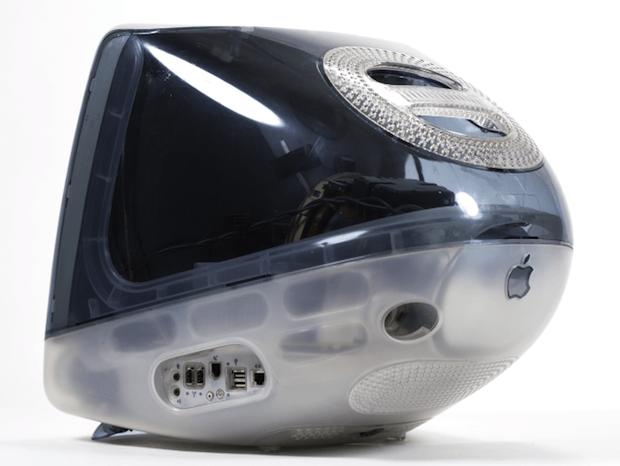 Graphite-iMac-DV-SE